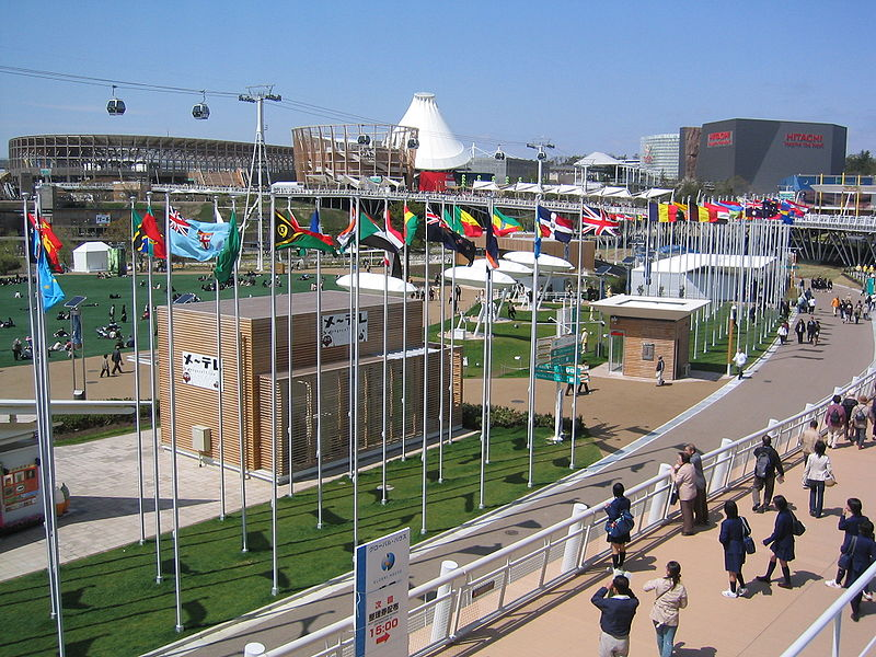 File:Expo 2005 Flaggs and Corporate Pavillion Zone.jpg