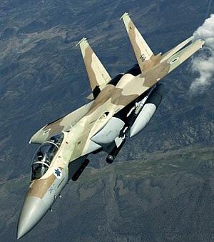 An Israeli Air Force F-15I (Ra'am) from the ID...