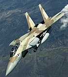 Israeli F-15I from the 69th Squadron