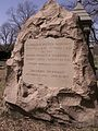 Fanny Bullock Workman Monument Rural Cemetery Worcester Mass.jpg