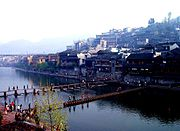 Fenghuang Ancient Town.jpg