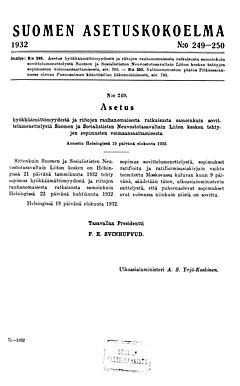 Советский союз и финляндия. добрососедство и сотрудничество