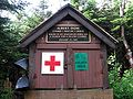 First Aid cache on Mt Washington.jpg