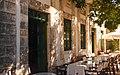 Fiskardo S Restaurants Tselenti (222238053).jpeg