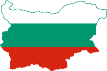 Flag map of Bulgaria.svg