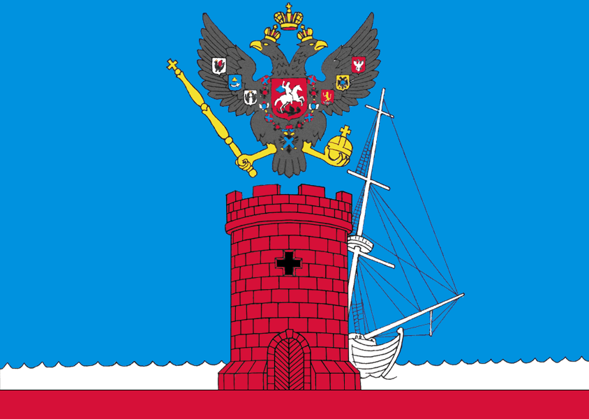 Flag of Feodosia