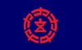 Flag of Genkai Fukuoka other version.png