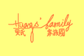 Flag of Huangs' family.PNG