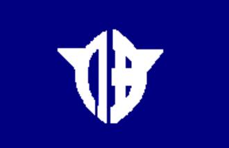 Isen, Kagoshima - Image: Flag of Isen Kagoshima