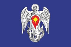 Mikhaylovka, Volgograd Oblast - Image: Flag of Mikhaylovka (Volgograd oblast)