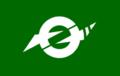 Flag of Naganuma Hokkaido.png