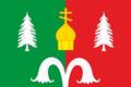 Flag of Nekrasovo.png