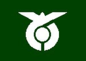 Nichinan, Tottori - Image: Flag of Nichinan Tottori