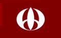 Flag of Yuri Akita.png