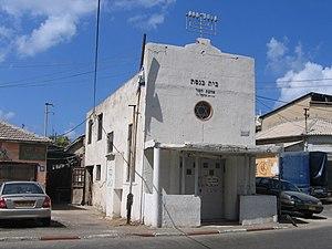 Florentin, Tel Aviv - Historic synagogue in Florentin