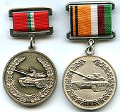 For Exemplary Service in Armoured Troops.jpg