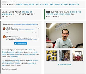 Bassel Khartabil - The Free Bassel website as of January 2017