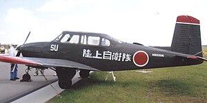Fuji LM-1 Nikko - Airworthy Fuji LM-1 Nikko of 1955 in JGSDF markings at Lakeland, Florida, in April 2009