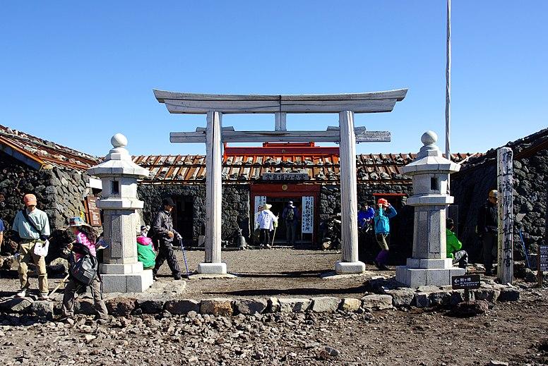Fujisan Hongu Sengen okunomiya