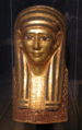 Funerary Mask Object - 53-20-1A.png