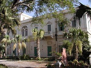 Palais d'Antoniadis - Palais d'Antoniadis