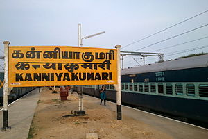Kanniyakumari railway station - A platform of the station