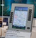GLONASS-NAVSTAR cartographic plane table A-737 PL (cropped).jpg