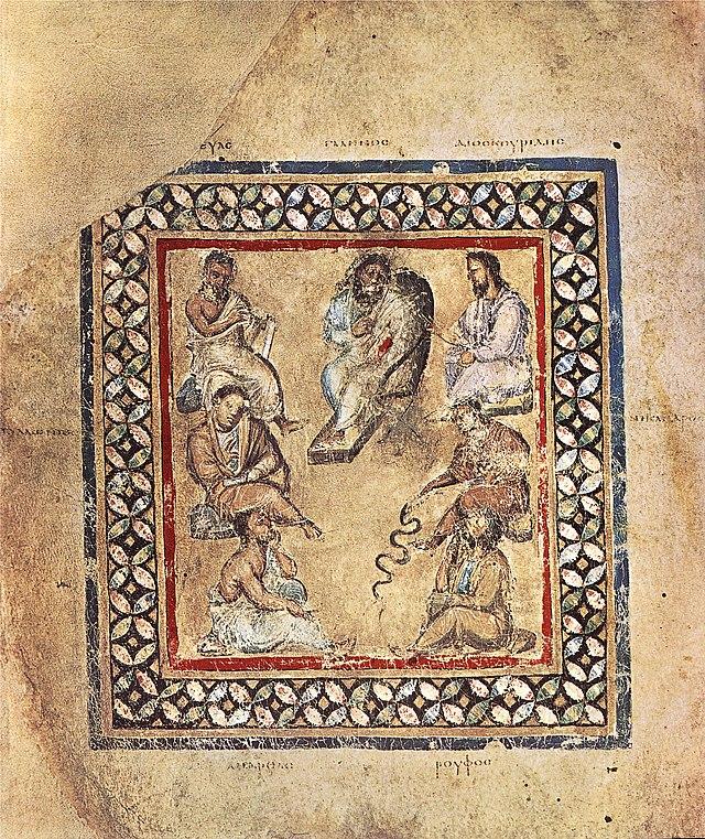 Medizin des Mittelalters - Wikiwand