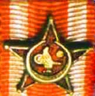 Gallipoli Star - Image: Gallipoli star ribband