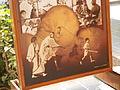 Gandhi Ashram 04.jpg
