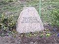 Gedenkstein Hetlingen.jpg
