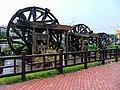 Gende Waterwheel Park 根德水車公園 - panoramio.jpg