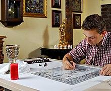 Peinture sur verre invers wikip dia - Peinture sur plateau en verre ...