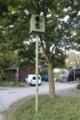 Geschwindigkeitsueberwachungsanlage Engelberg16082018.png