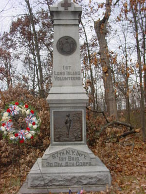 67th New York Infantry - Monument to the 1st Long Island Volunteers at Culp's Hill, Gettysburg Battlefield