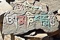 Ghepan Monastery Prayer Stones Sissu Lahaul Oct20 D72 18647.jpg