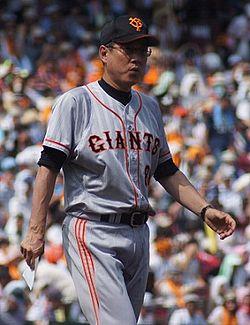 Giants hara 88.jpg
