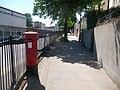 Gillingham, postbox No. ME7 45, Railway Street - geograph.org.uk - 1331550.jpg