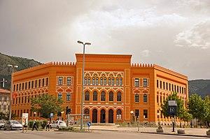 Gimnazija Mostar - Gimnazija Mostar in 2011