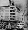 Ginza street in 1939.png