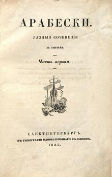 Gogol mirgorod online dating