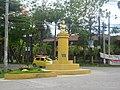 Golden Tara - panoramio.jpg