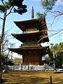 Gotokuji Three-storied Pagoda.JPG