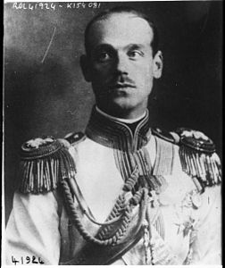 Grand Duke Michael Alexandrovich portrait.jpeg