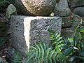 Grave of Akamatu Harumasa.jpg