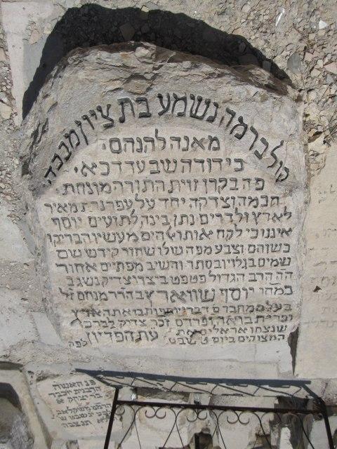 Grave of Joseph Schwarz