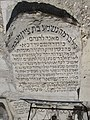 Grave of Joseph Schwarz.JPG