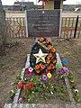 Grave of Lt. Denisov - panoramio.jpg