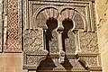 Great Mosque of Cordoba, exterior detail, 8th - 10th centuries (11) (29756026416).jpg