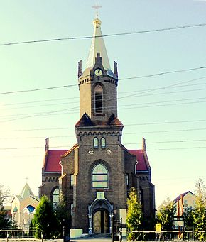 Greek Catholic Church of St. Anne in Boryslav (1902).JPG